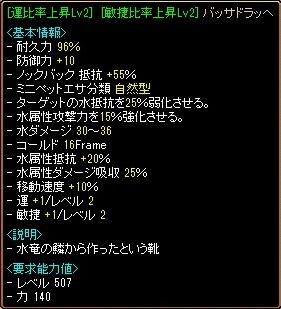 RedStone 10.10.10[00]