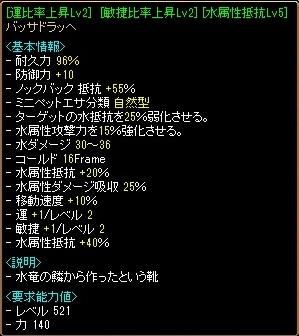 RedStone 10.10.11[00]