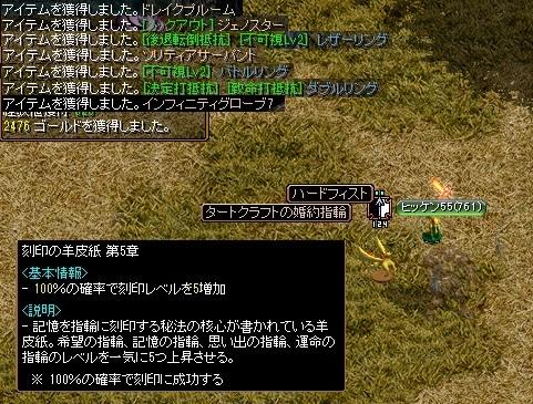 RedStone 10.10.01[00]