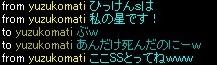 RedStone 10.10.04[05]