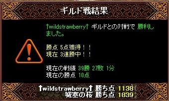 RedStone 10.10.14[05]