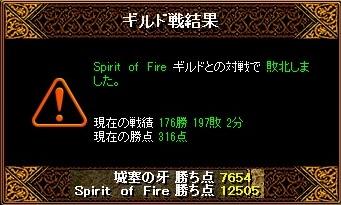 RedStone 10.10.19[03]