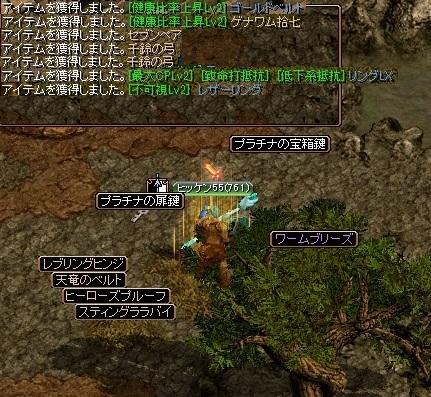 RedStone 10.10.19[01]