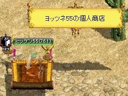 RedStone 10.10.19[00]