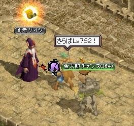 RedStone 10.10.27[02]
