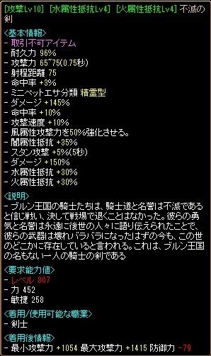 RedStone 10.10.27[08]