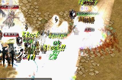 RedStone 10.10.31[05]