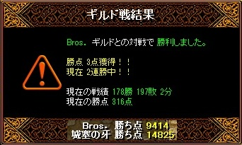 RedStone 10.10.31[06]