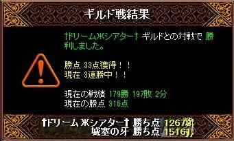 RedStone 10.11.03[08]