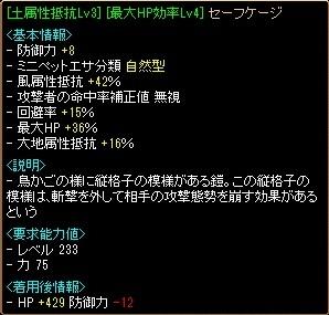 RedStone 10.11.07[06]