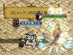 RedStone 10.10.23[02]