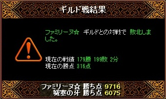 RedStone 10.11.09[02]