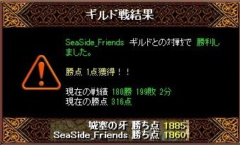 RedStone 10.11.10[01]