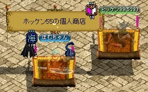 RedStone 10.10.25[02]