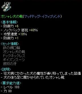 RedStone 10.11.16[01]