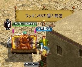 RedStone 10.10.29[07]