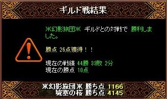 RedStone 10.11.18[03]