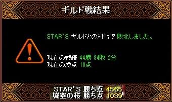 RedStone 10.11.19[05]