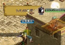 RedStone 10.11.05[00]