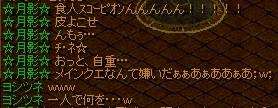 RedStone 10.11.18[02]