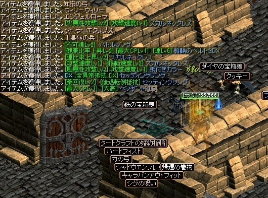 RedStone 10.11.23[03]