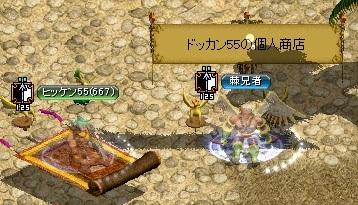 RedStone 10.11.07[00]