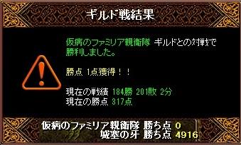 RedStone 10.11.28[04]