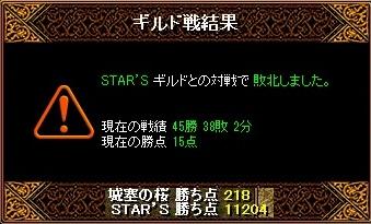 RedStone 10.12.03[11]