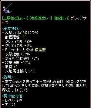 RedStone 10.12.08[16]