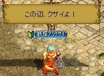 RedStone 10.12.03[01-01]