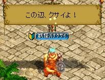 RedStone 10.12.03[02]
