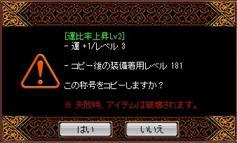 RedStone 10.12.12[05]
