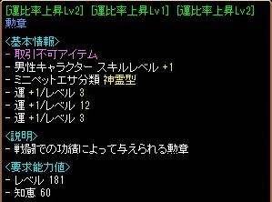 RedStone 10.12.12[08]