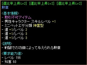 RedStone 10.12.12[09]
