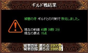 RedStone 10.12.09[05]