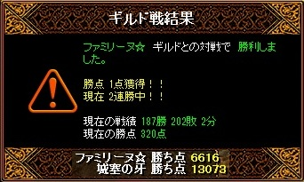 RedStone 10.12.14[02]