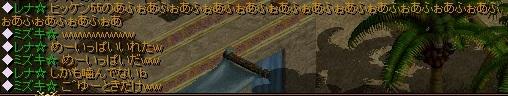 RedStone 10.12.17[01]