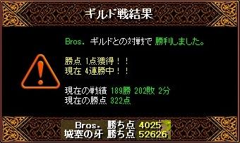 RedStone 10.12.19[04]