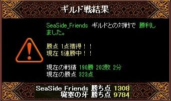 RedStone 10.12.22[05]