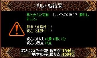 RedStone 10.12.23[03]