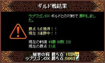 RedStone 10.12.24[06]