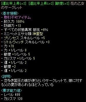 RedStone 10.12.26[19]
