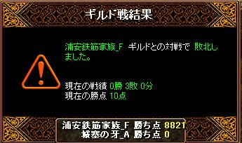 2010122901382097e.jpg