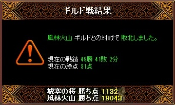 RedStone 10.12.26[04]