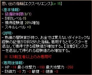 RedStone 11.01.12[01]