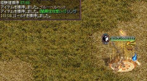 RedStone 11.01.13[00]