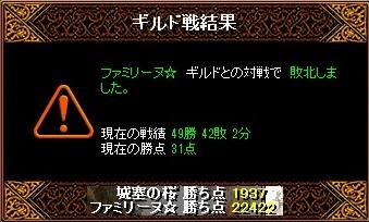 RedStone 11.01.06[12]