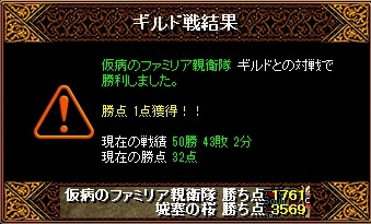 RedStone 11.01.13[01]
