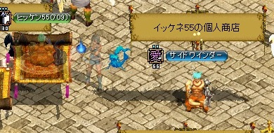 RedStone 11.01.11[06]