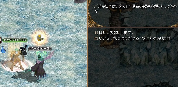 RedStone 11.01.17[15]